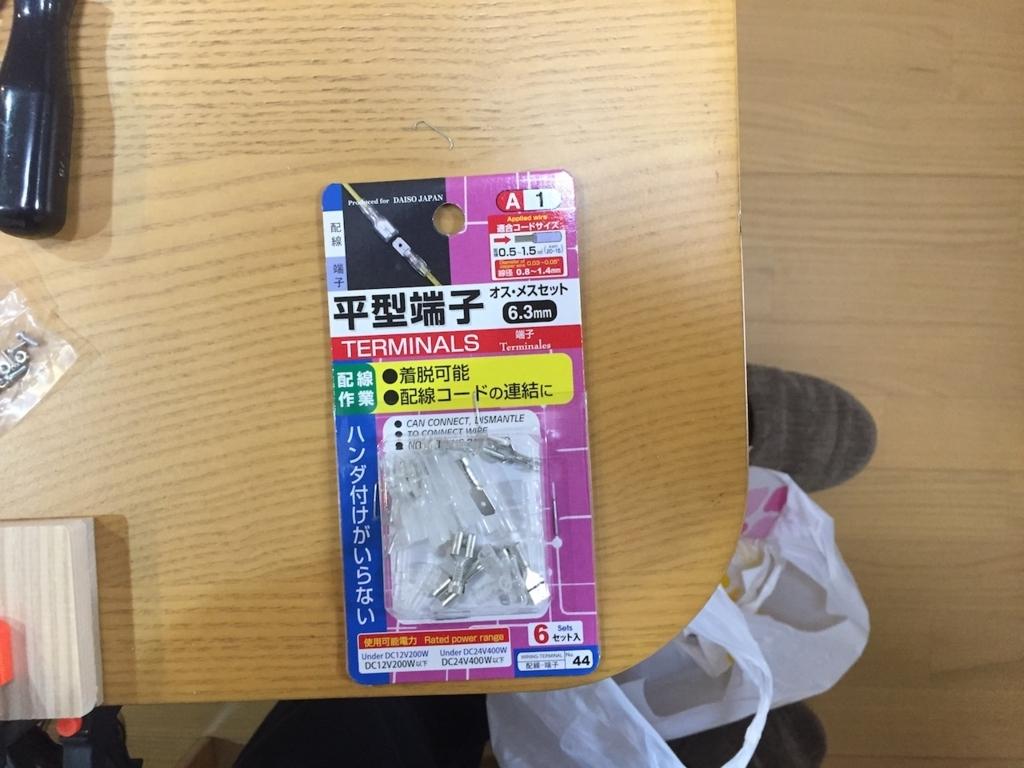 f:id:hikaku_san:20171223143530j:plain
