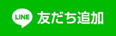 f:id:hikakusitenavi:20171001011653p:plain
