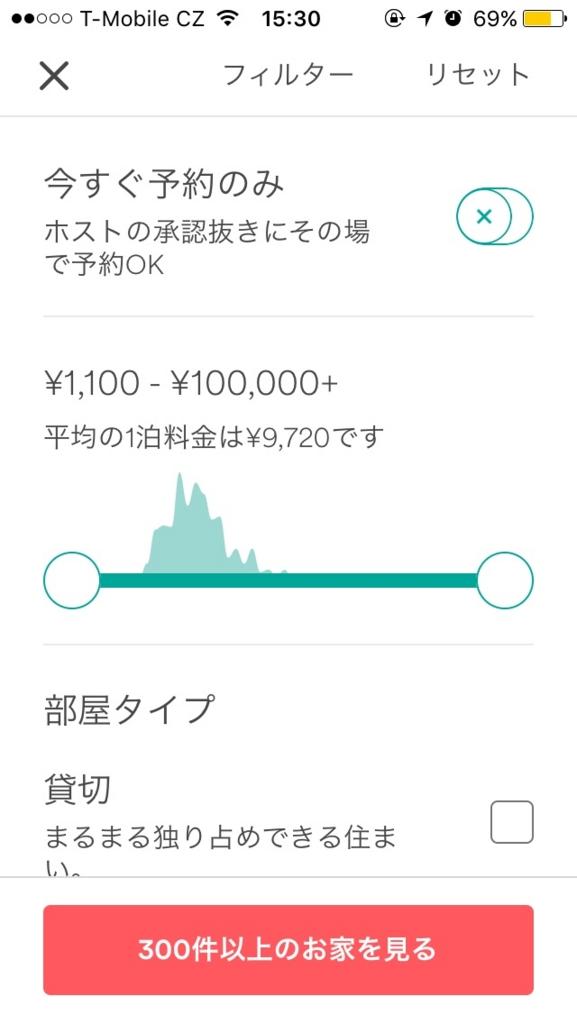 f:id:hikapoo:20170121000214j:plain