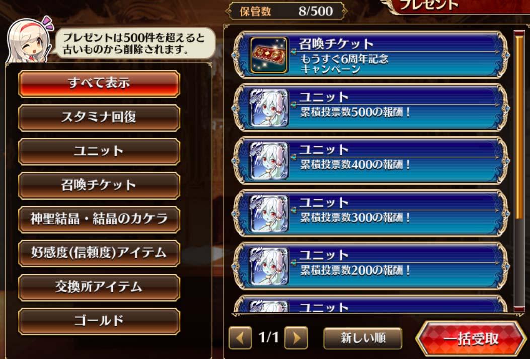 f:id:hikari-garden:20191116002803j:plain