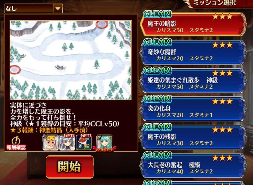 f:id:hikari-garden:20191116003702j:plain