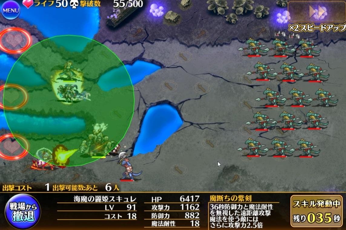 戦争 ブログ 千年 アイギス