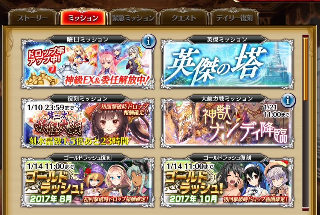 f:id:hikari-garden:20210109003138j:plain