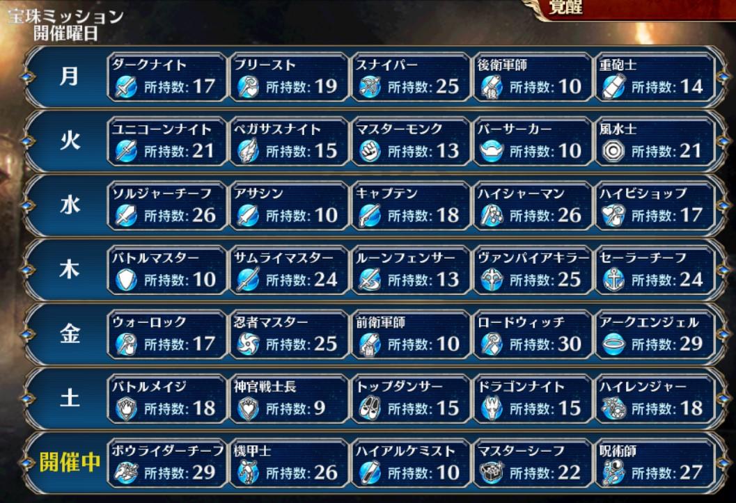 f:id:hikari-garden:20210110231651j:plain
