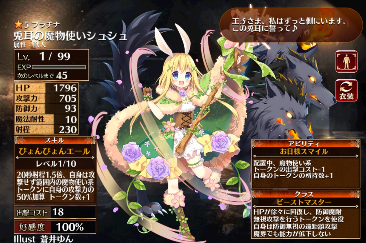 f:id:hikari-garden:20210110231850j:plain