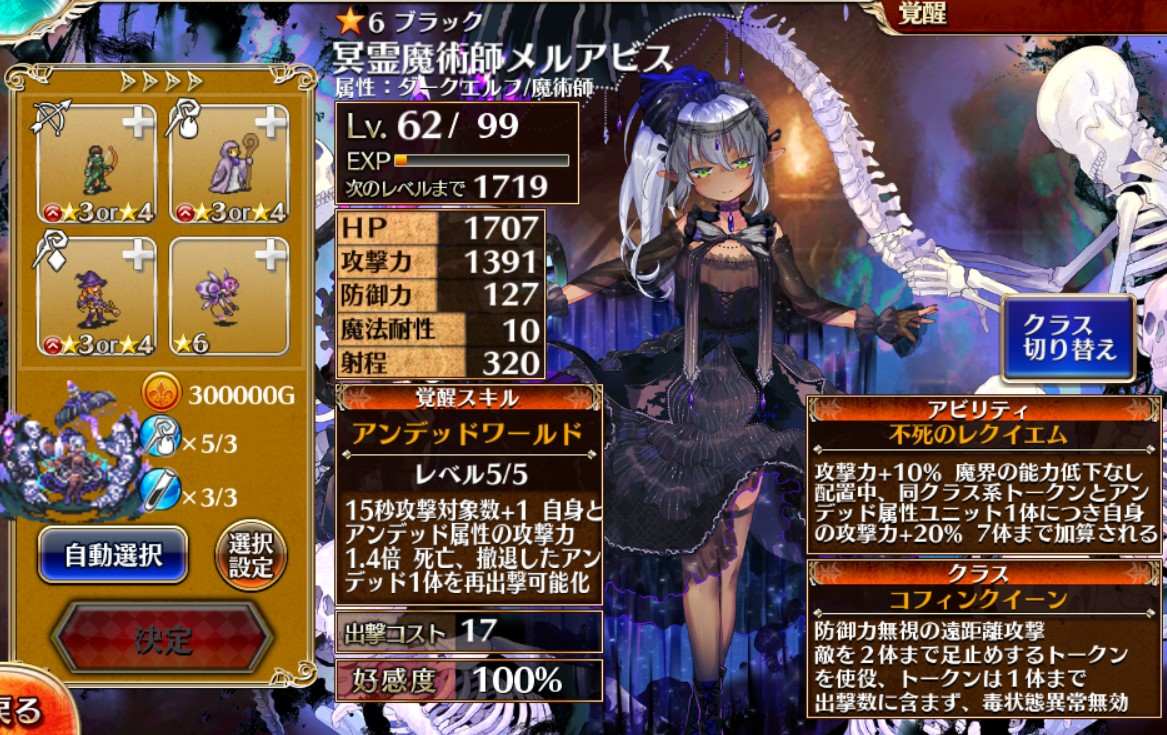 f:id:hikari-garden:20210110231957j:plain