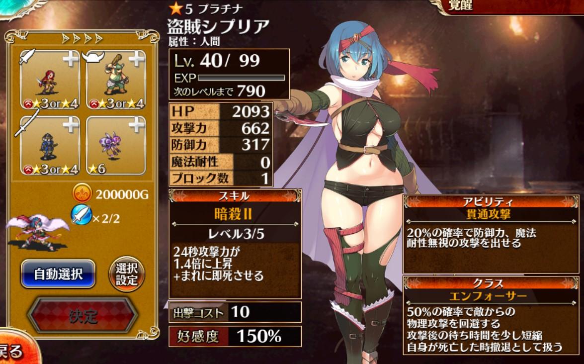 f:id:hikari-garden:20210110232205j:plain