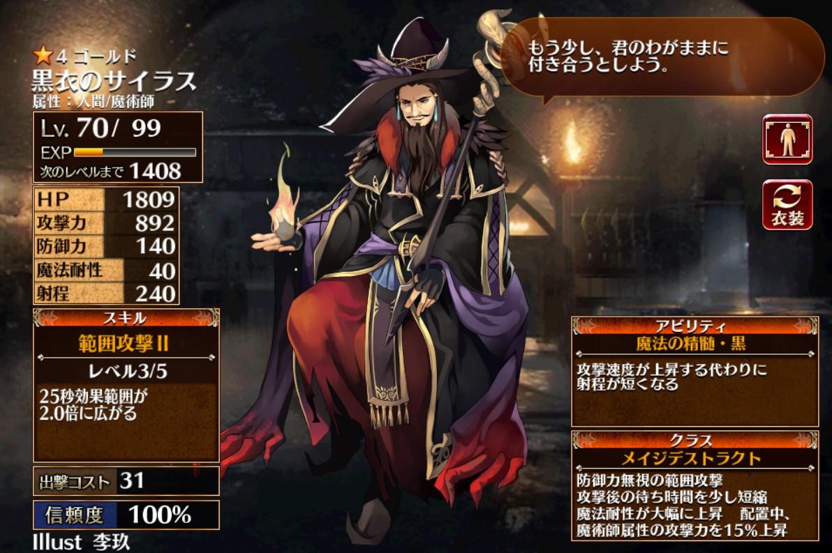 f:id:hikari-garden:20210110232716j:plain