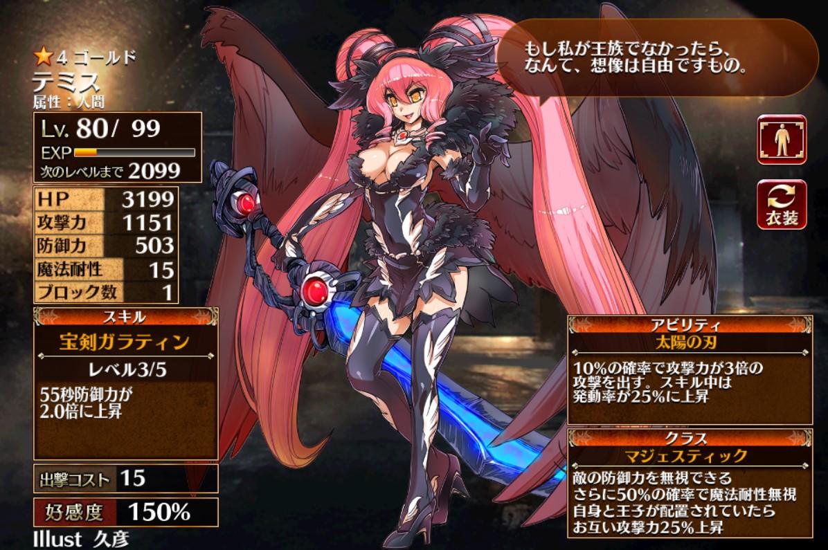 f:id:hikari-garden:20210110232750j:plain