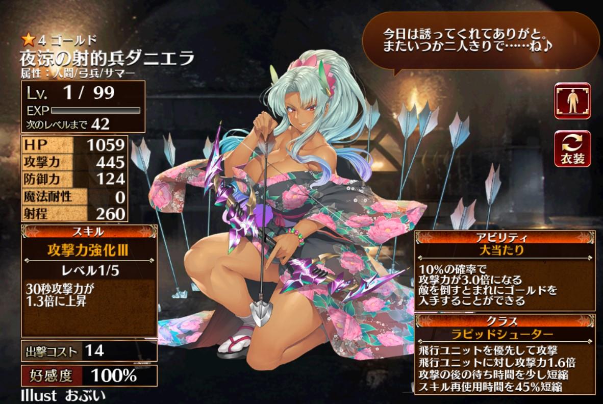 f:id:hikari-garden:20210110233037j:plain