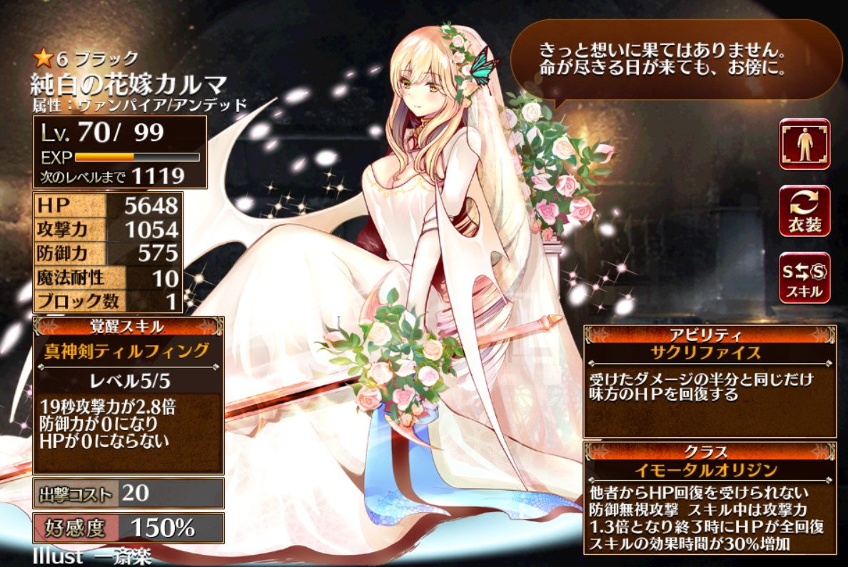 f:id:hikari-garden:20210110235612j:plain