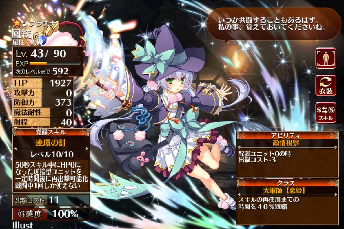 f:id:hikari-garden:20210111000550j:plain