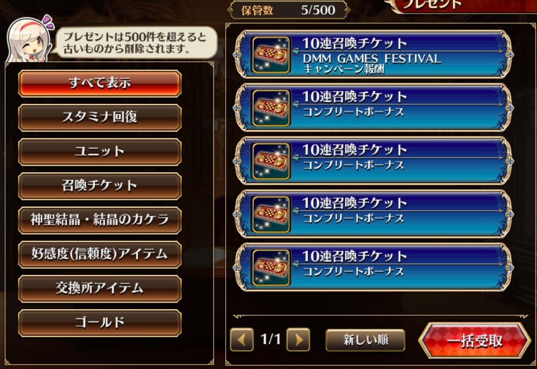 f:id:hikari-garden:20210628210914j:plain