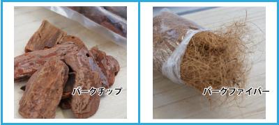 f:id:hikari-mimo:20170117173754p:plain