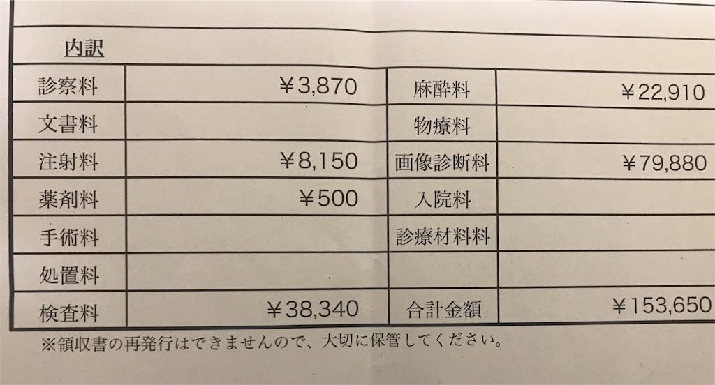 f:id:hikari-san:20191106172904j:image