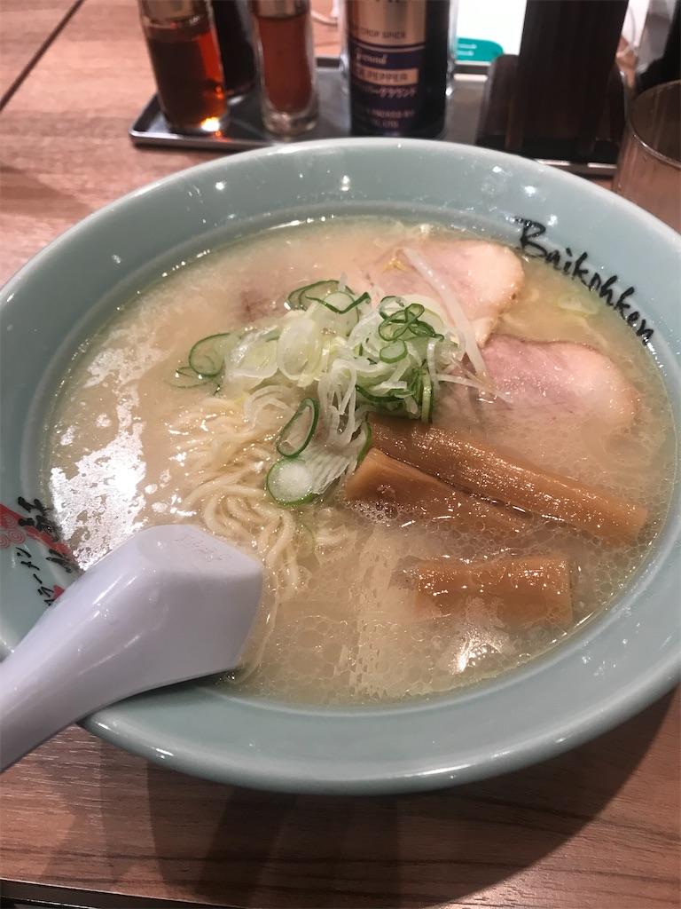 f:id:hikari-san:20200212165940j:image
