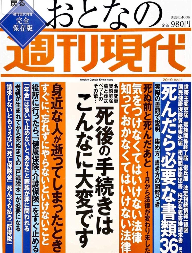 f:id:hikari-san:20200212194154j:image