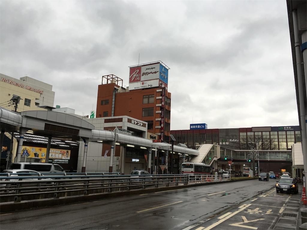 f:id:hikari-tokyo:20180109211054j:image