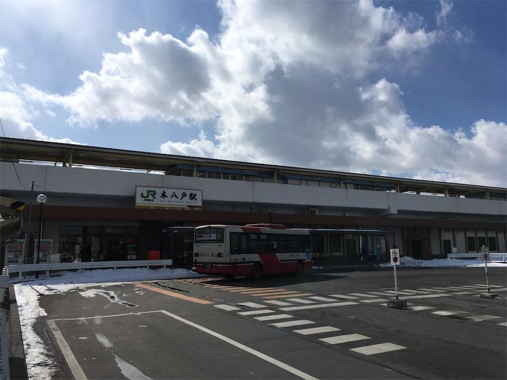 f:id:hikari-tokyo:20180221172223j:image