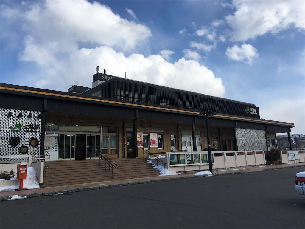 f:id:hikari-tokyo:20180221174049j:image