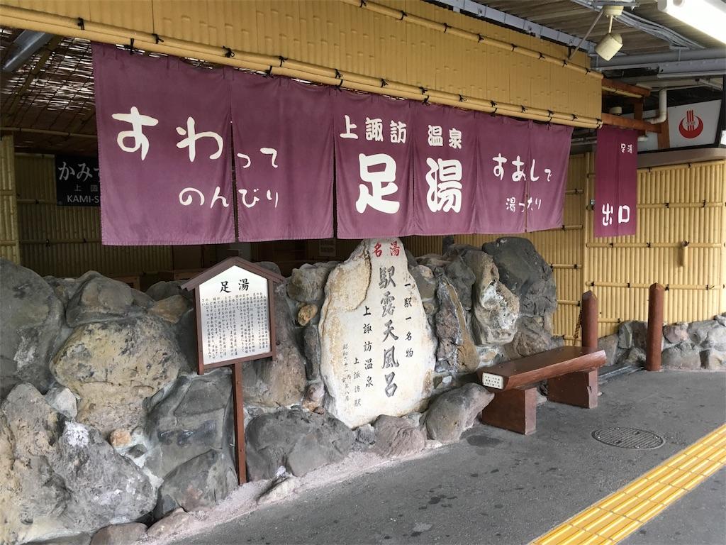 f:id:hikari-tokyo:20180509091114j:image