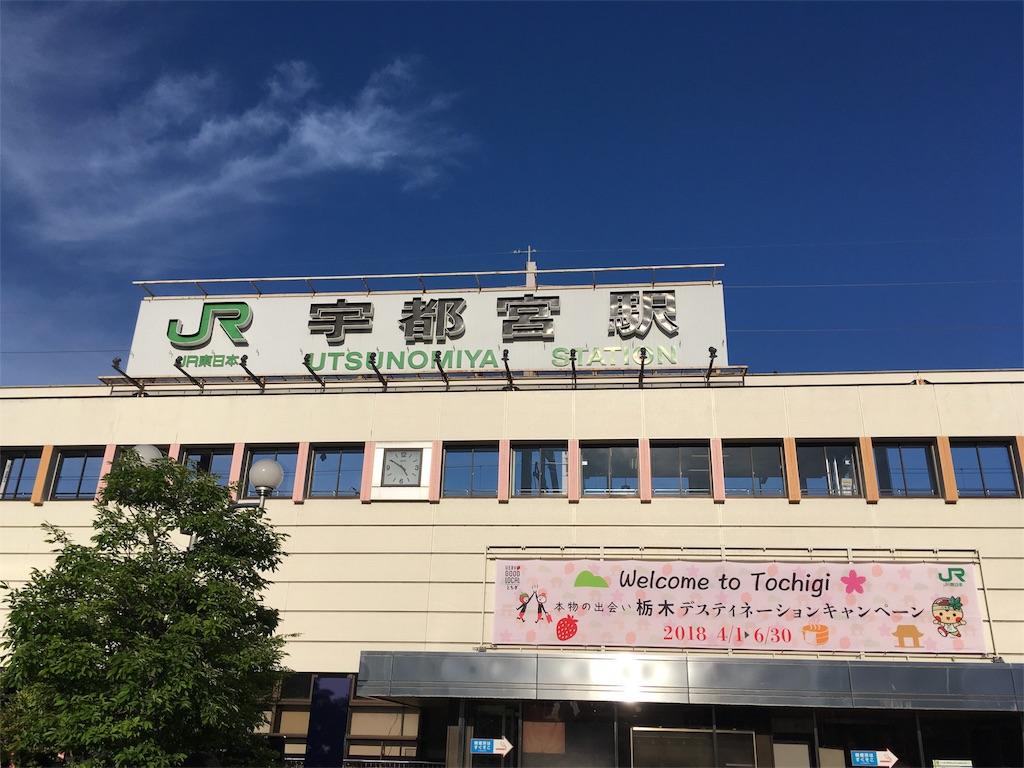 f:id:hikari-tokyo:20180520183127j:image