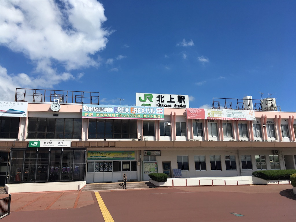 f:id:hikari-tokyo:20180730143303j:image