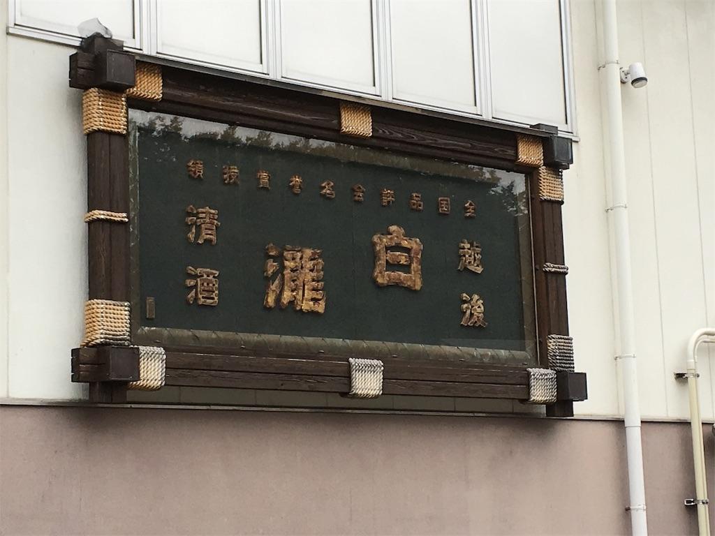 f:id:hikari-tokyo:20181029153010j:image