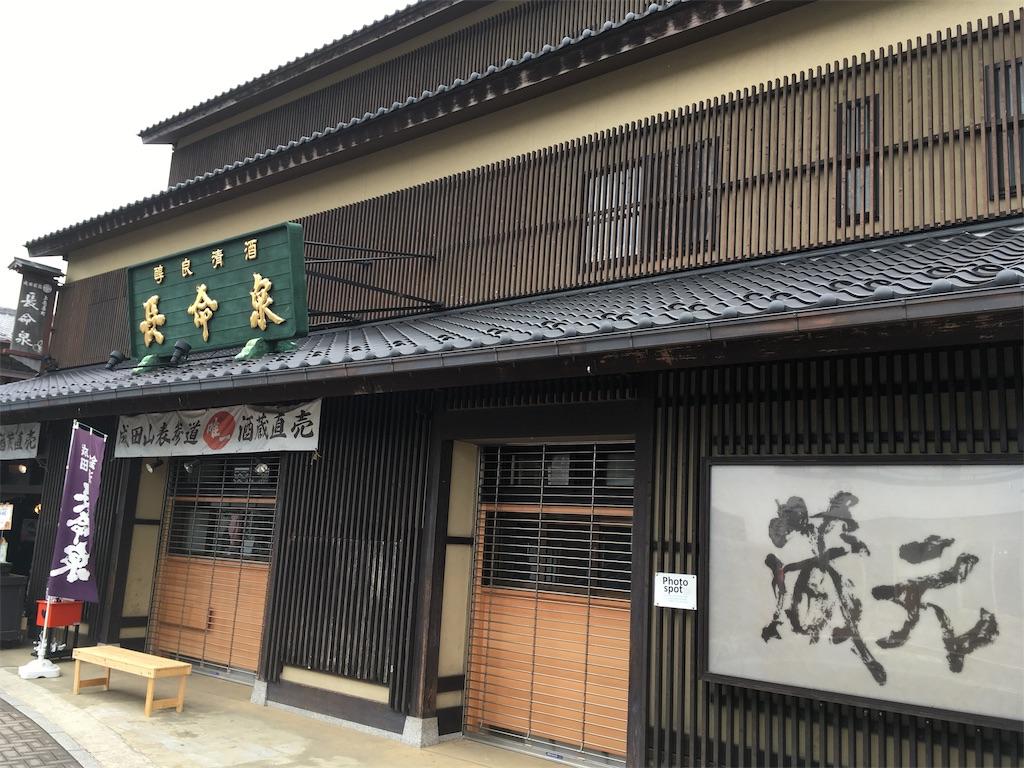 f:id:hikari-tokyo:20181107141028j:image