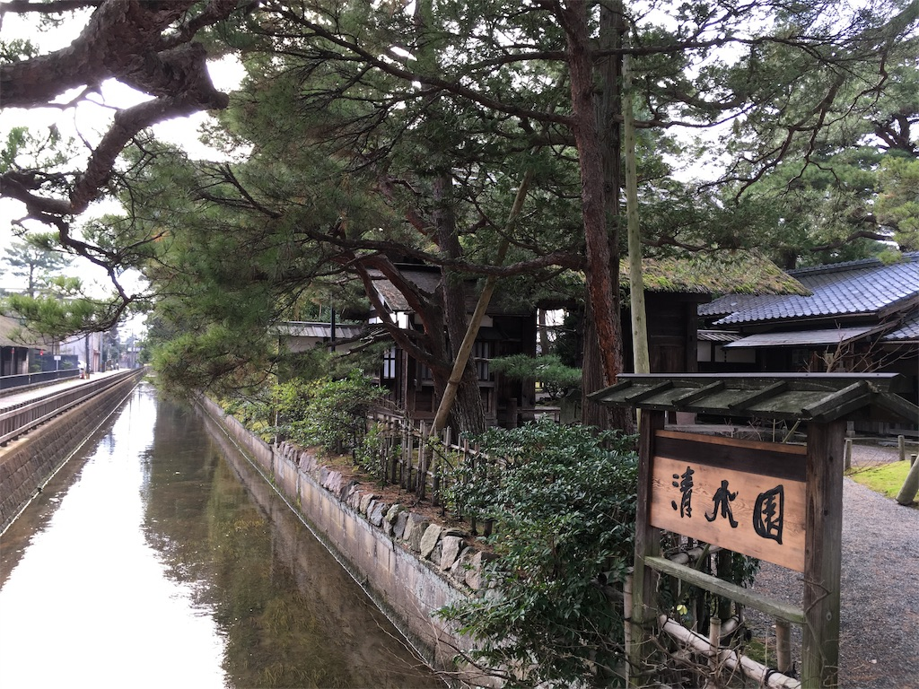 f:id:hikari-tokyo:20181222170746j:image