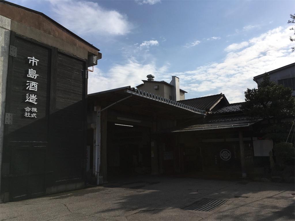 f:id:hikari-tokyo:20181222170757j:image