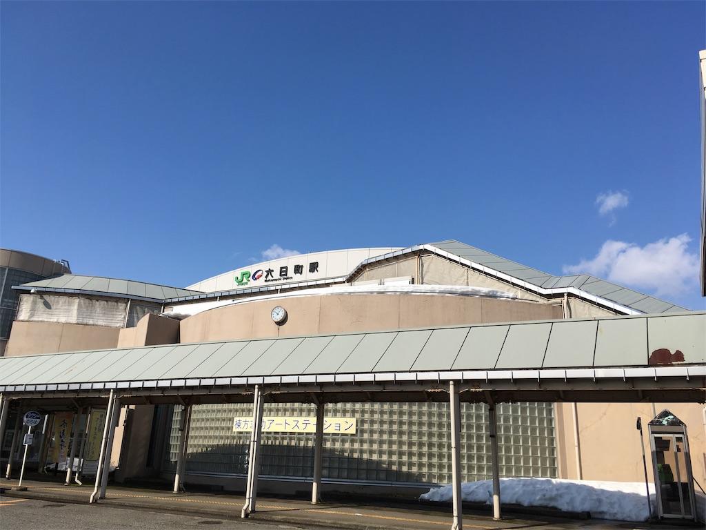 f:id:hikari-tokyo:20190222101450j:image