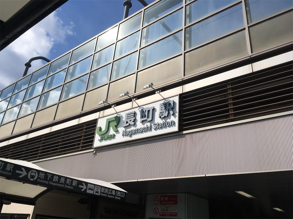f:id:hikari-tokyo:20190308202717j:image