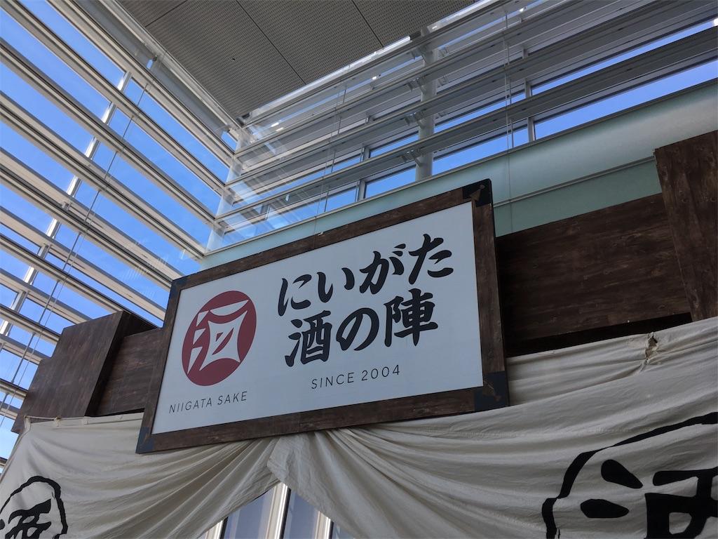 f:id:hikari-tokyo:20190309221557j:image