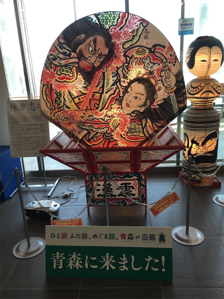 f:id:hikari-tokyo:20190429100908j:image