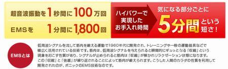 f:id:hikari2015:20160802154908j:plain