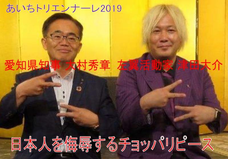 f:id:hikari369:20210224001439j:plain