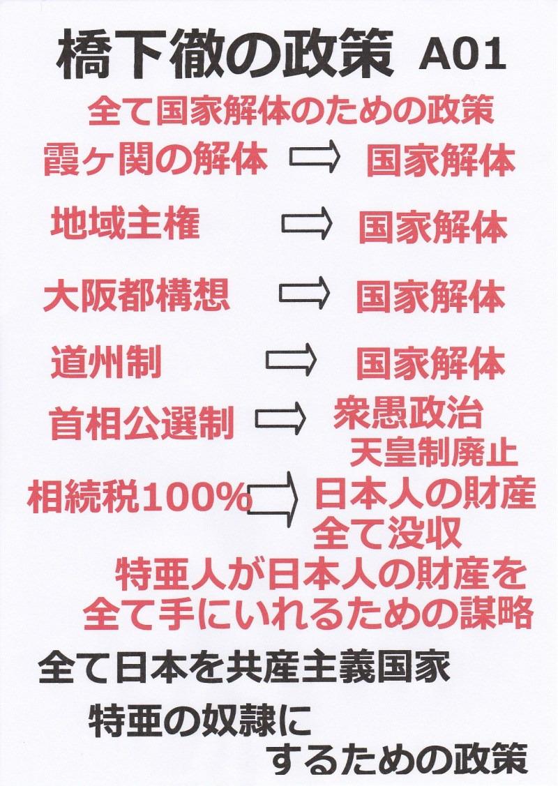 f:id:hikari369:20210306130028j:plain