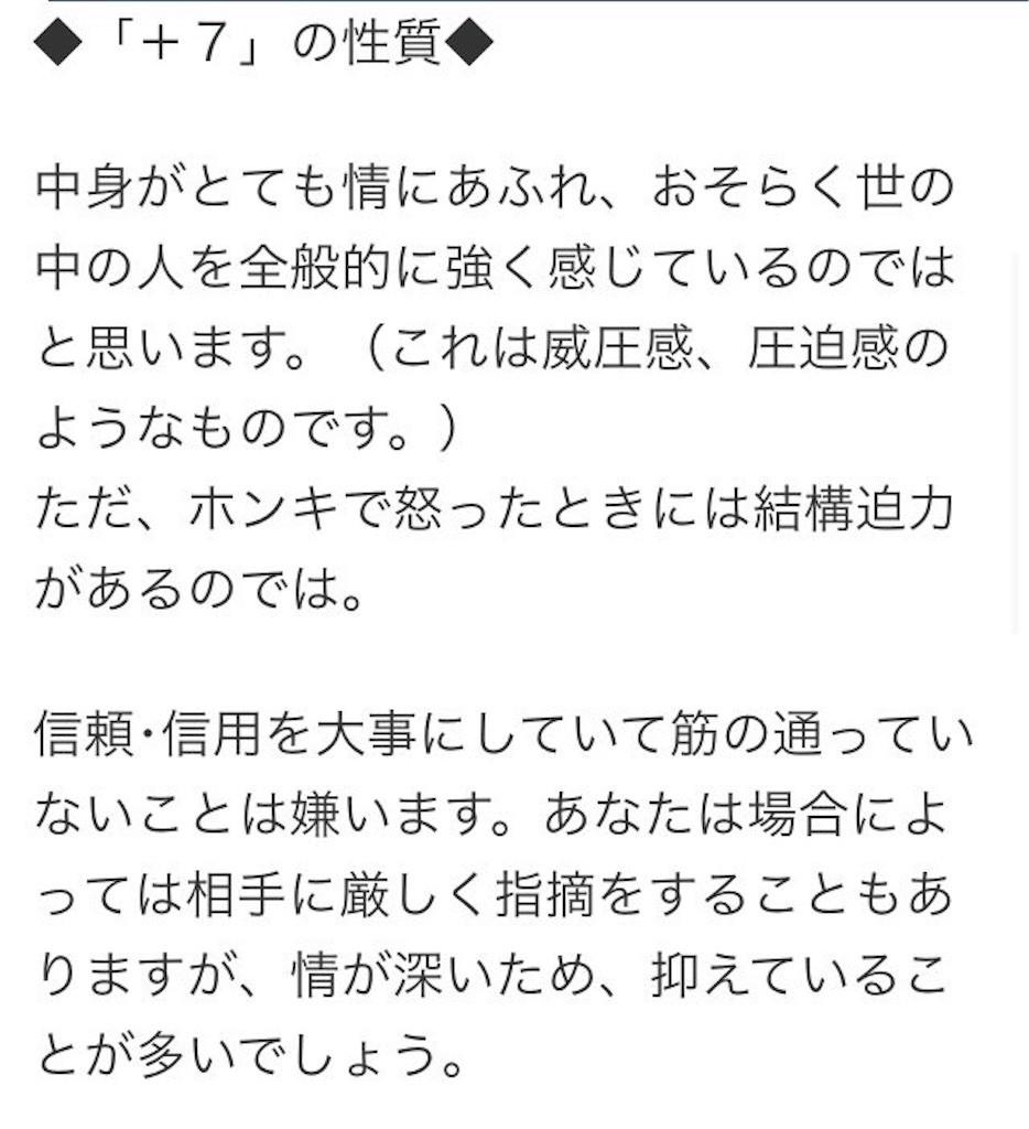 f:id:hikari53:20170208113642j:image