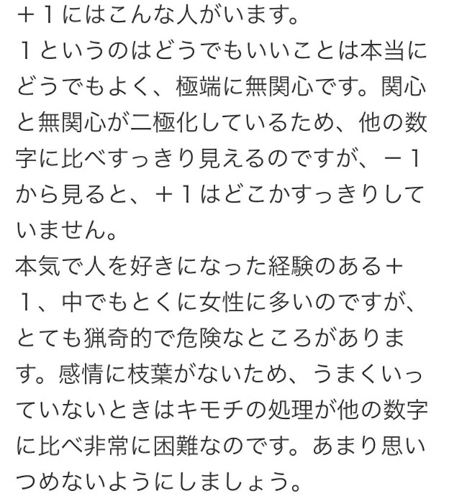 f:id:hikari53:20170208114848j:image