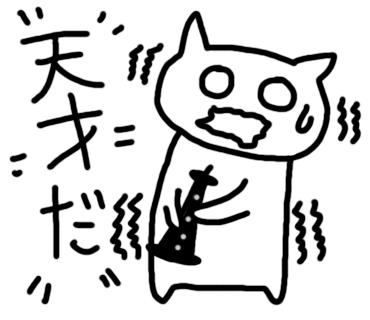f:id:hikari__inc:20170912221801p:plain
