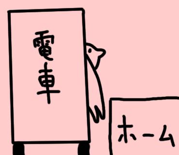 f:id:hikari__inc:20170914214923j:plain