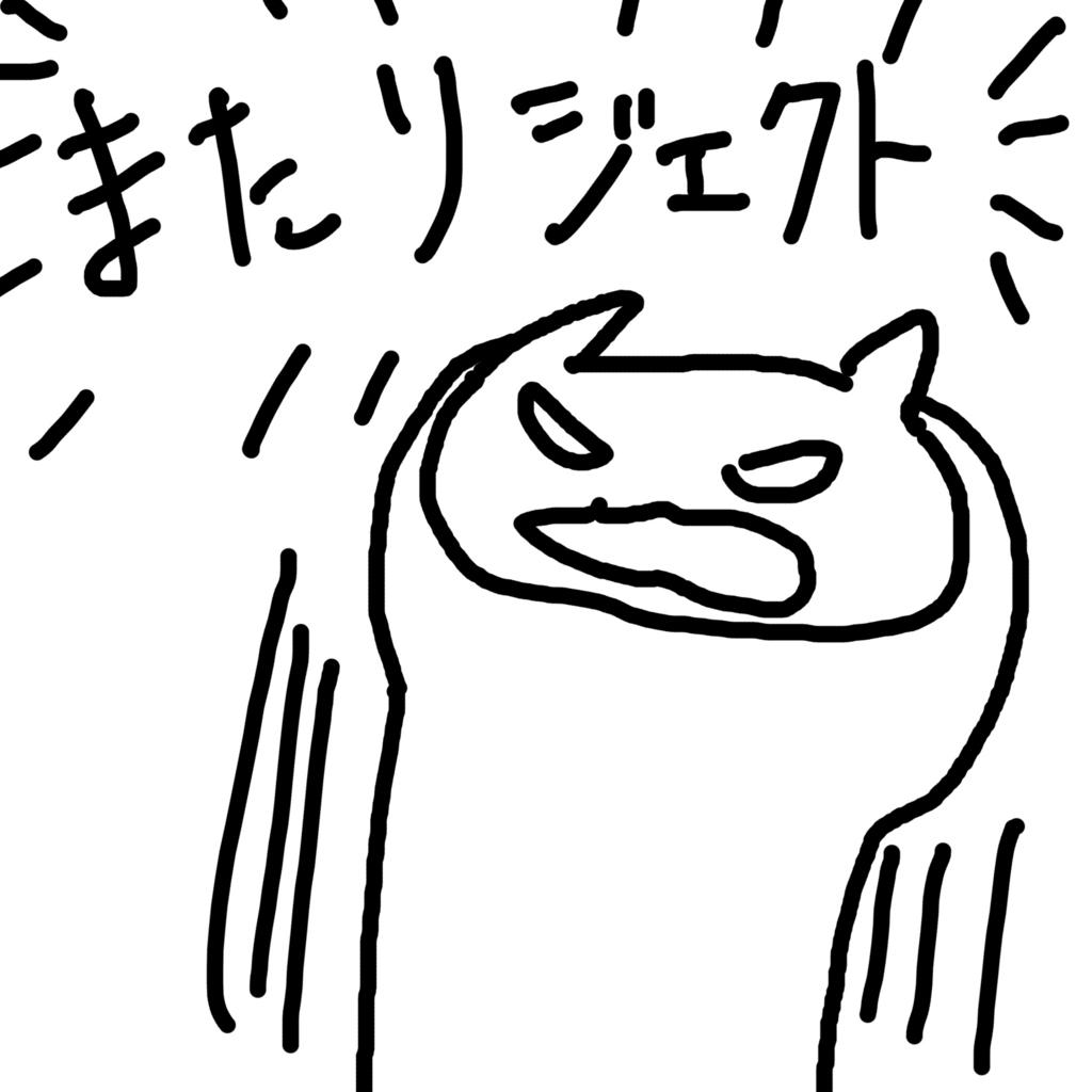 f:id:hikari__inc:20170925210308j:plain