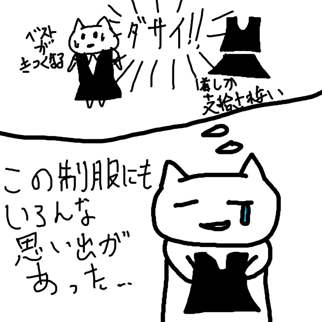 f:id:hikari__inc:20170926135804j:plain