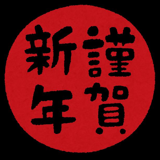 f:id:hikari__inc:20180102185644p:plain