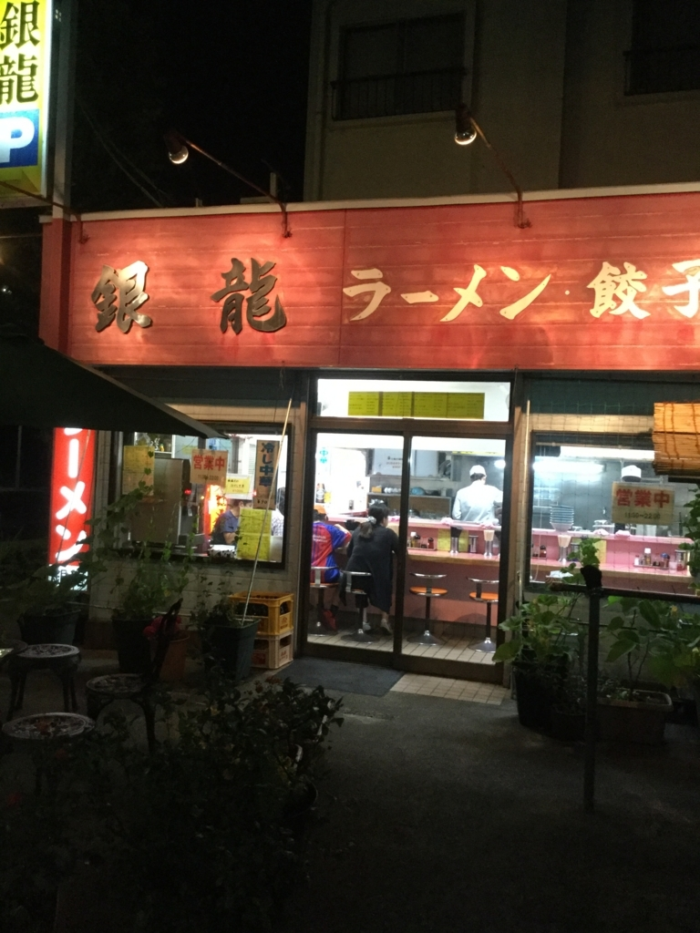 f:id:hikari_book:20170624211958j:plain