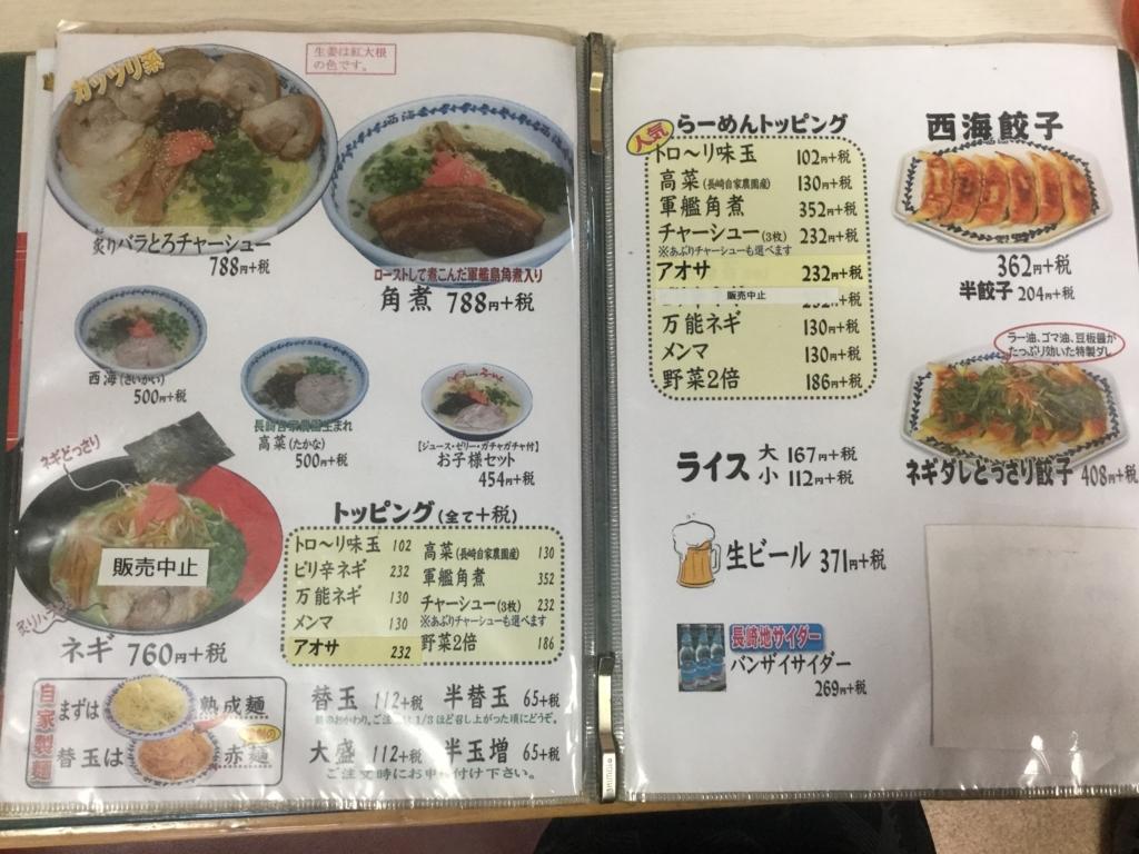 f:id:hikari_book:20170817012327j:plain