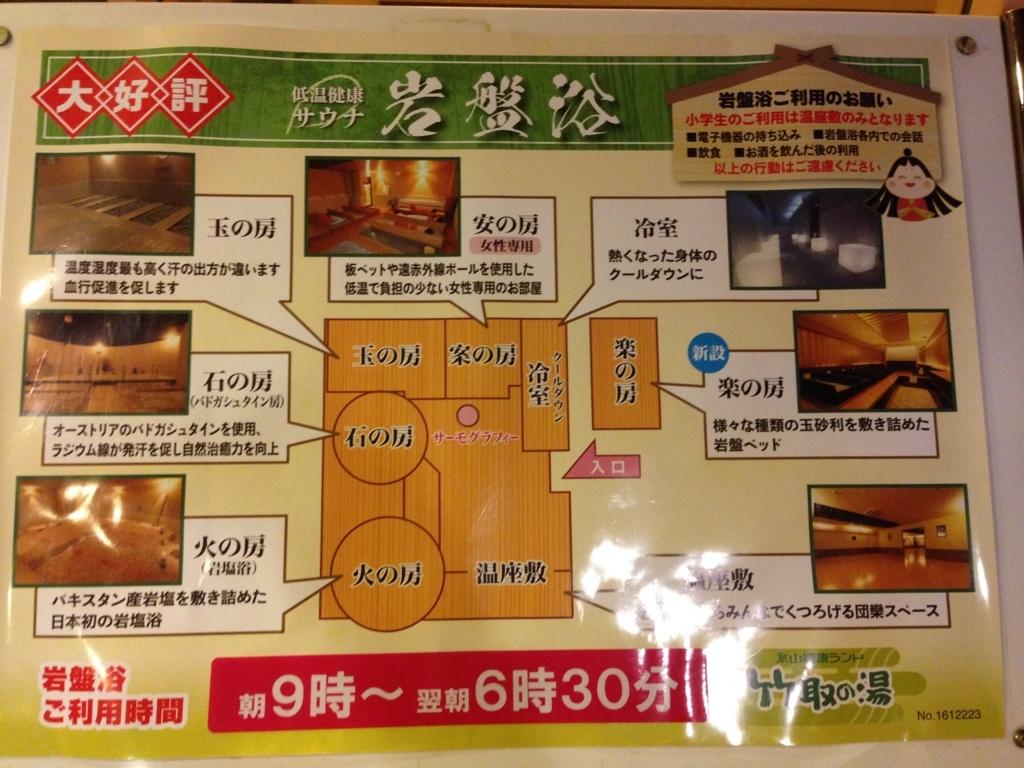 f:id:hikari_book:20170908072107j:plain