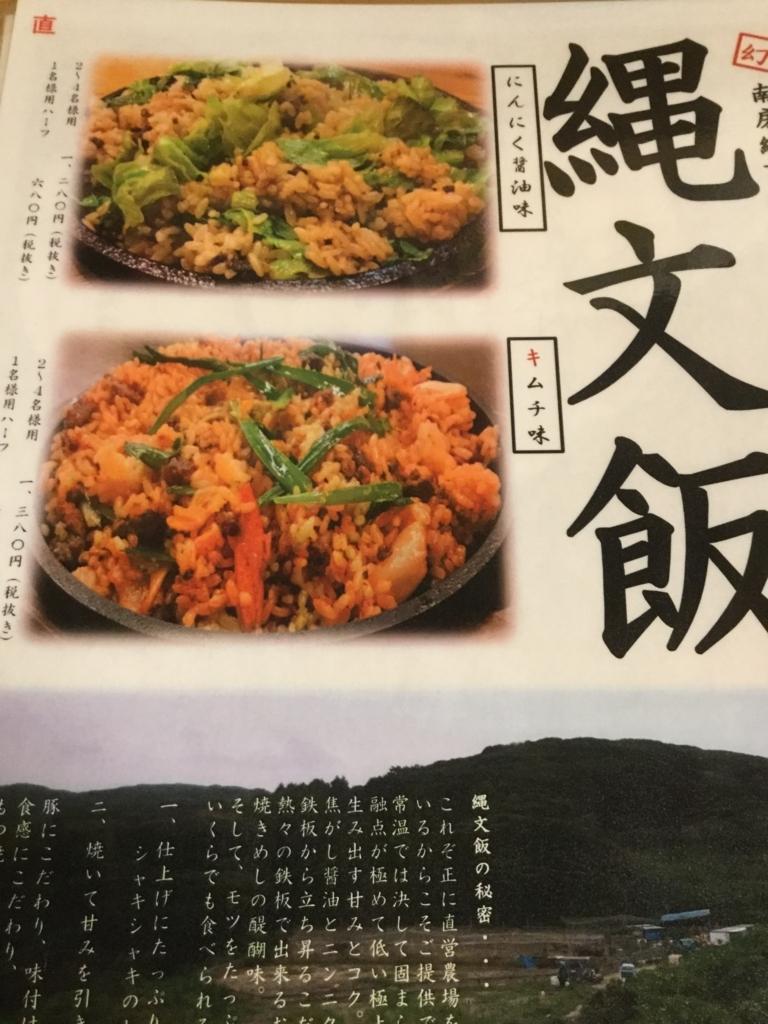 f:id:hikari_book:20170913000906j:plain