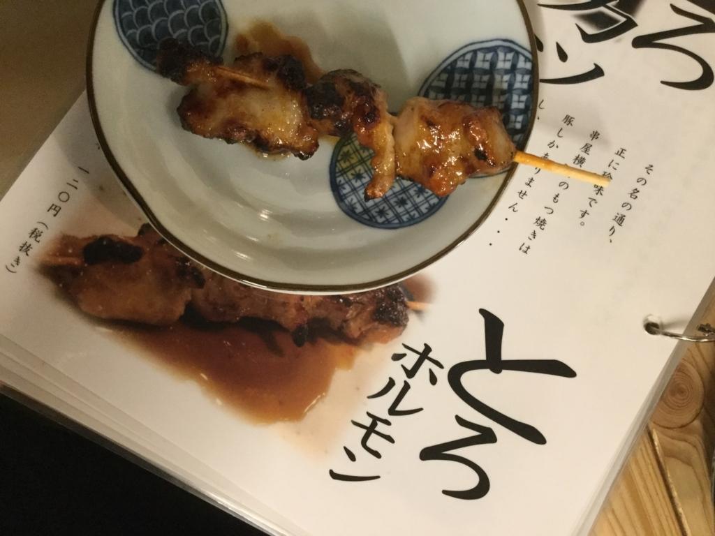 f:id:hikari_book:20170913001244j:plain